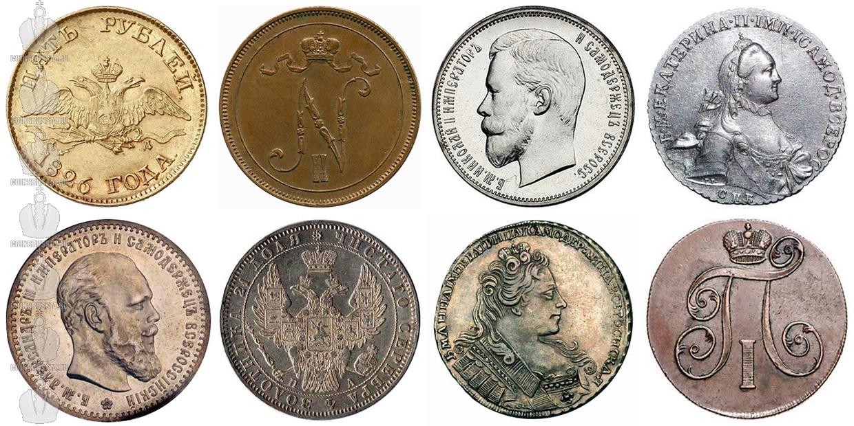 Монеты xf список монет украины которые можно продать
