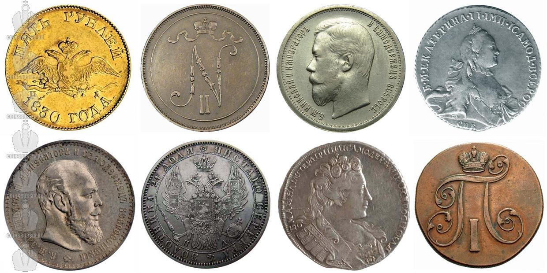 Сохранность vf купить монеты ссср 1957