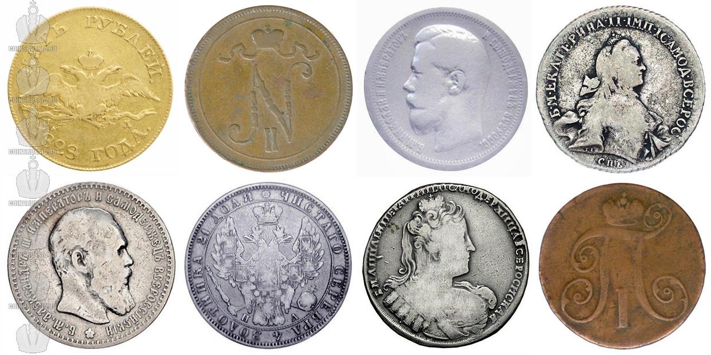 Как монеты ценятся 50 рублей монета 1992