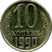 chkanka-monet