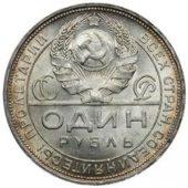 moneta-2016-1