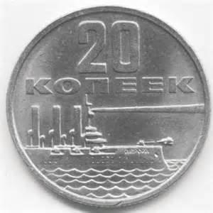 moneta-2016-2