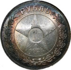 moneta-u2016-1