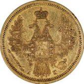 moneta-u2016-3