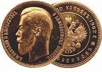 numizmatika-1